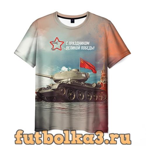 Футболка Великая победа мужская