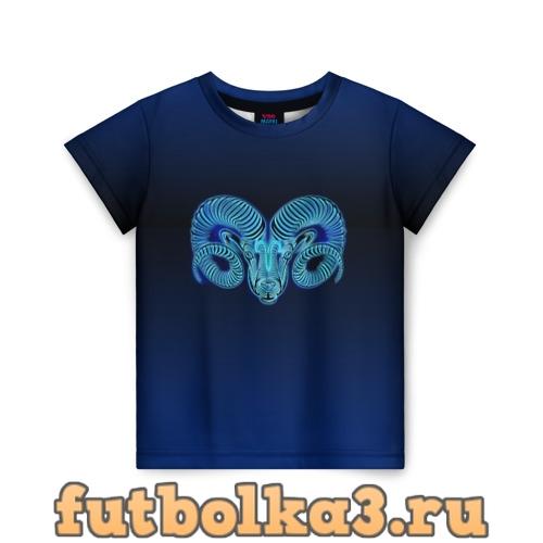 Футболка Знаки Зодиака Овен детская