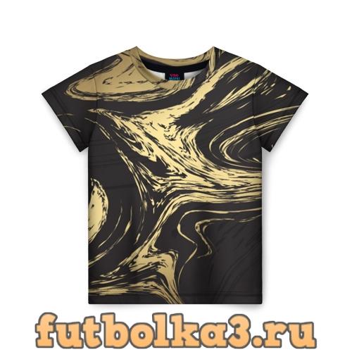 Футболка Золотые реки детская