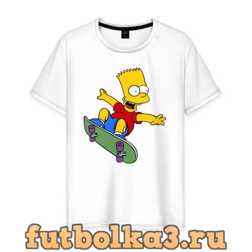 Футболка Барт на скейте мужская