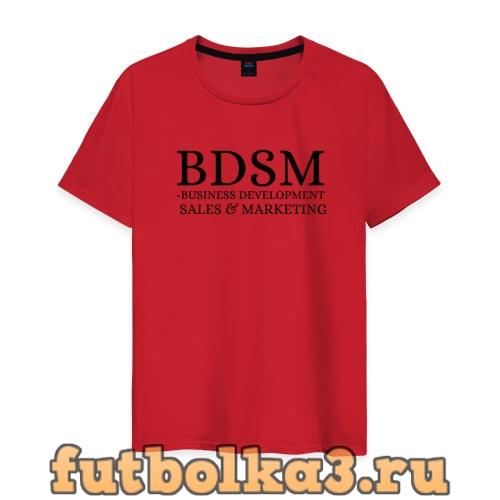 Футболка BDSM мужская