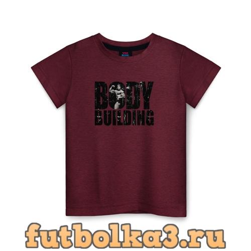 Футболка Бодибилдинг детская