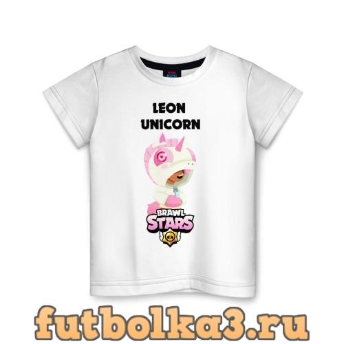 Футболка BRAWL STARS LEONCORN детская