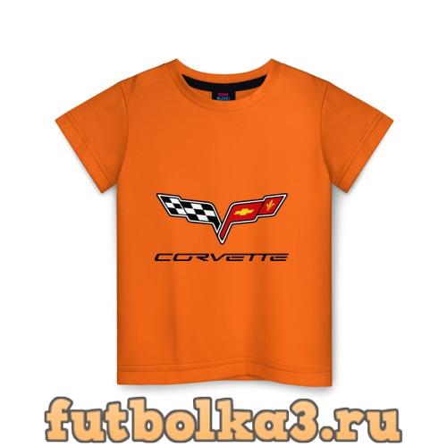 Футболка Chevrolet corvette детская