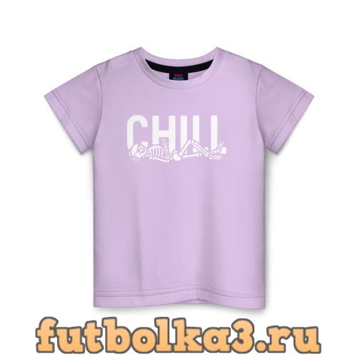 Футболка Chill детская