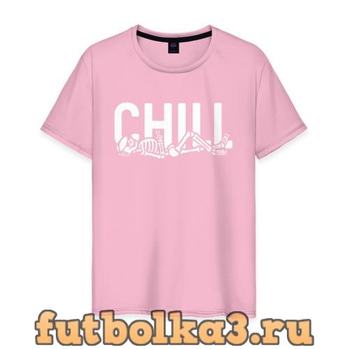 Футболка Chill мужская