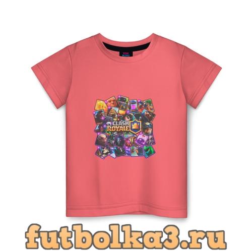 Футболка Clash Royale детская