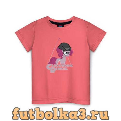 Футболка Clockwork Pinkie детская