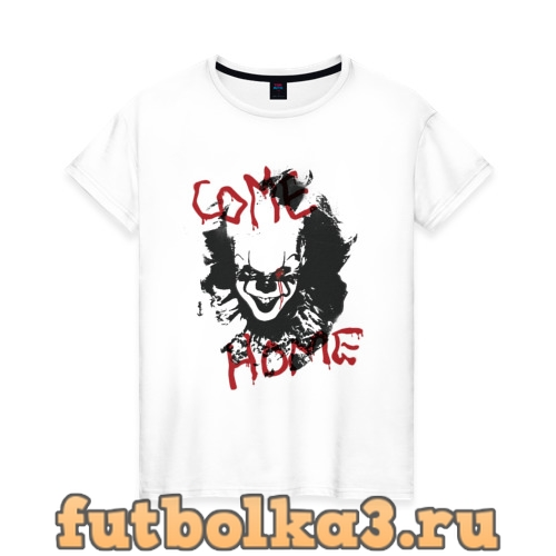 Футболка Come home женская