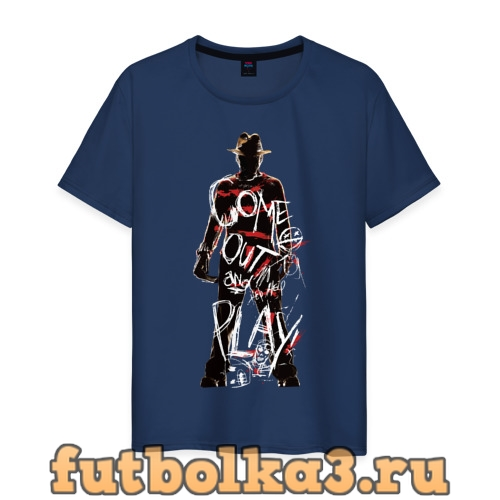 Футболка Come Out And Play мужская