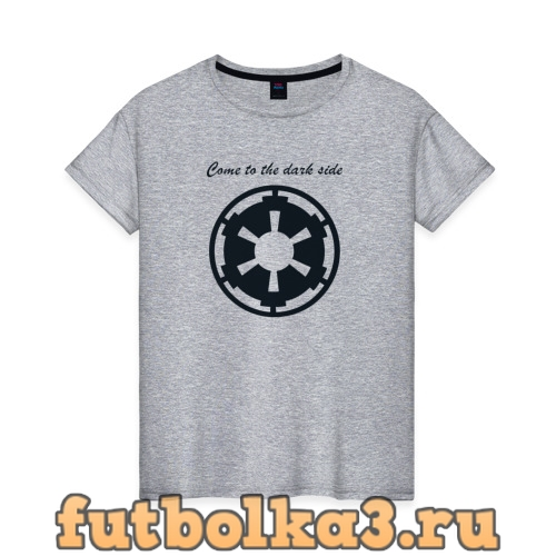 Футболка Come to the dark side женская