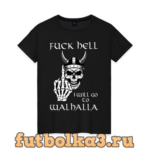 Футболка Go to walhalla  женская