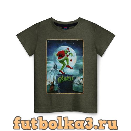 Футболка Гринч Похититель Рождества детская