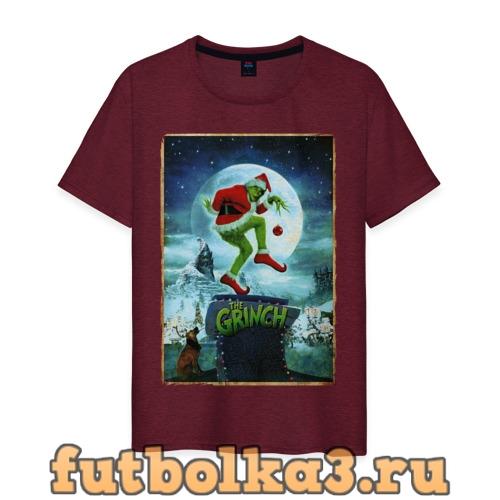 Футболка Гринч Похититель Рождества мужская