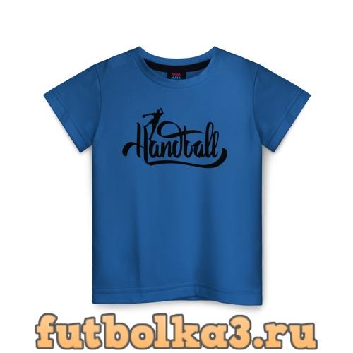 Футболка Handball lettering детская