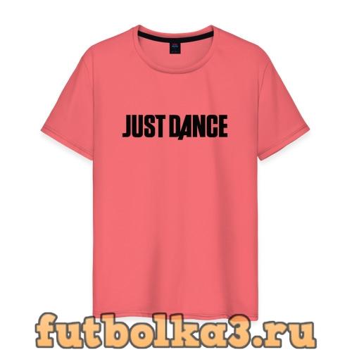Футболка JUST DANCE мужская