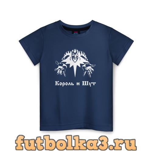 Футболка Король и шут детская