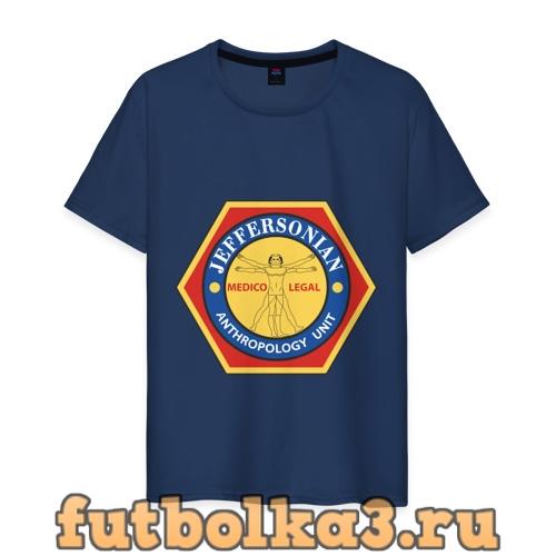 Футболка Кости мужская