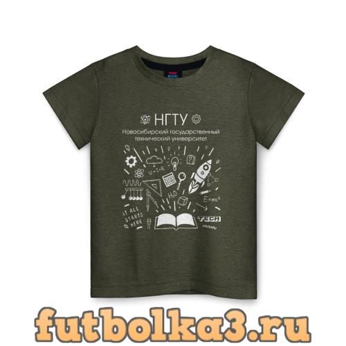 Футболка НГТУ детская