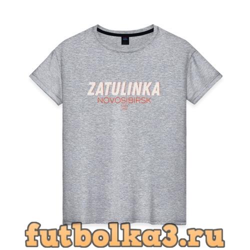 Футболка Новосибирск, Затулинка женская