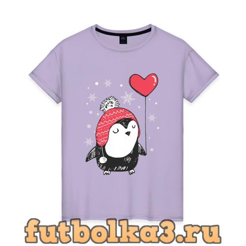 Футболка Пингвин с шариком женская