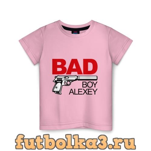 Футболка Плохой мальчик Алексей детская
