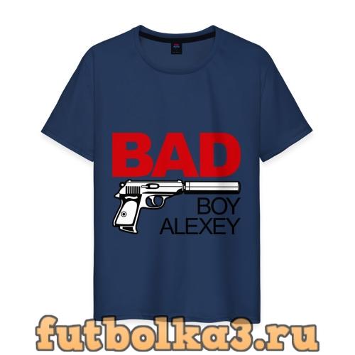 Футболка Плохой мальчик Алексей мужская