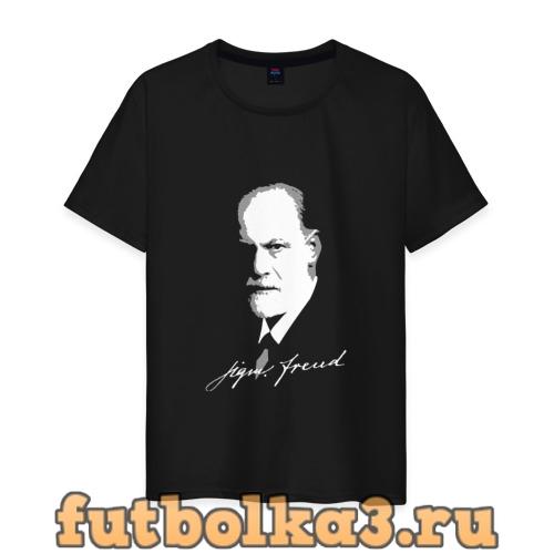 Футболка По фрейду мужская