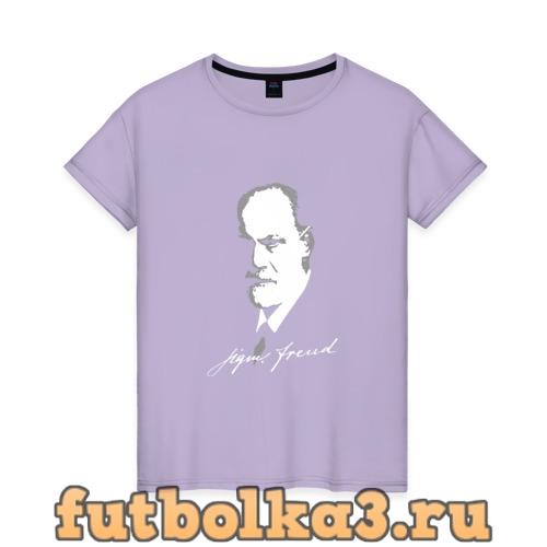 Футболка По фрейду женская