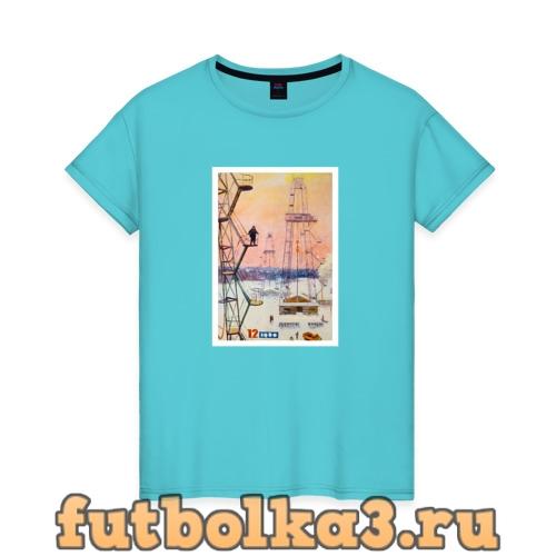 Футболка Ретро женская