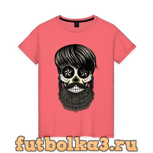 Футболка Сахарный череп с бородой женская