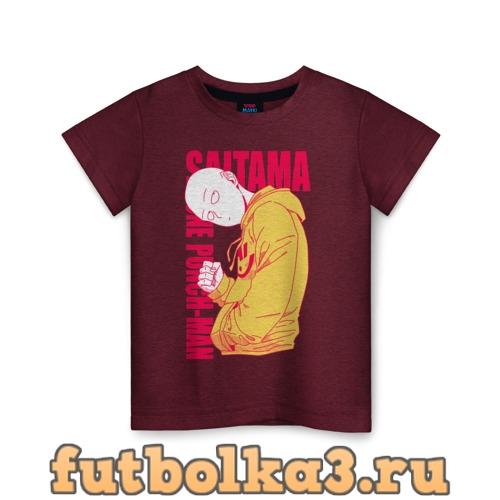 Футболка Saitama детская
