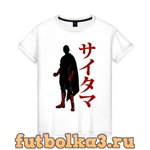 Футболка Сайтама женская