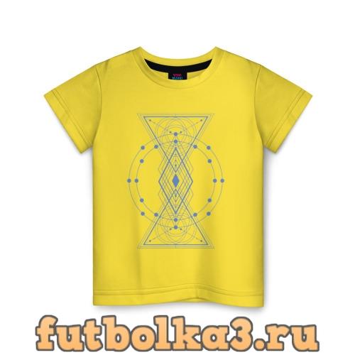 Футболка Сакральная геометрия детская