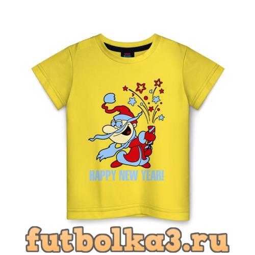 Футболка Салют - хлопушка детская
