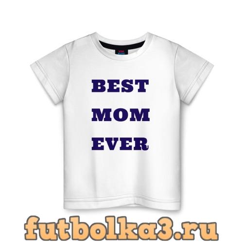 Футболка Самая лучшая мама детская