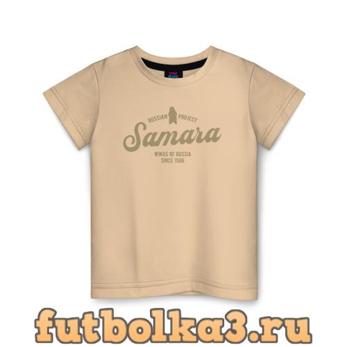 Футболка Самара детская