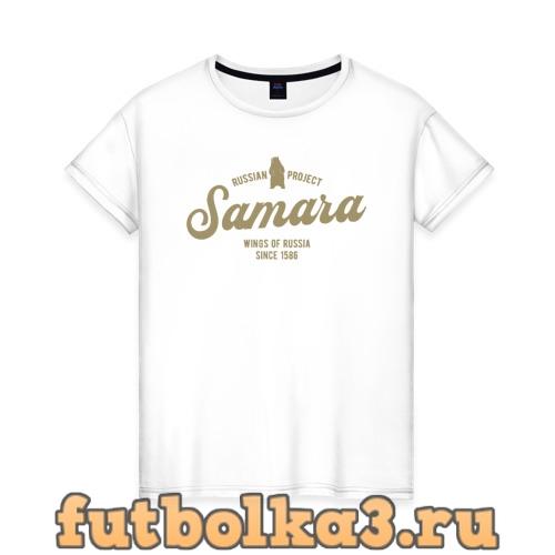 Футболка Самара женская