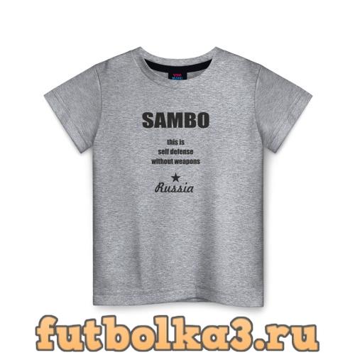 Футболка самбо детская
