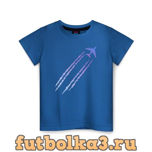 Футболка Самолёт дет�ка�
