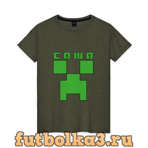 Футболка Саша - Minecraft женская