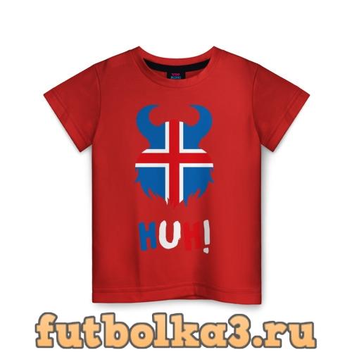 Футболка Сборная Исландии детская