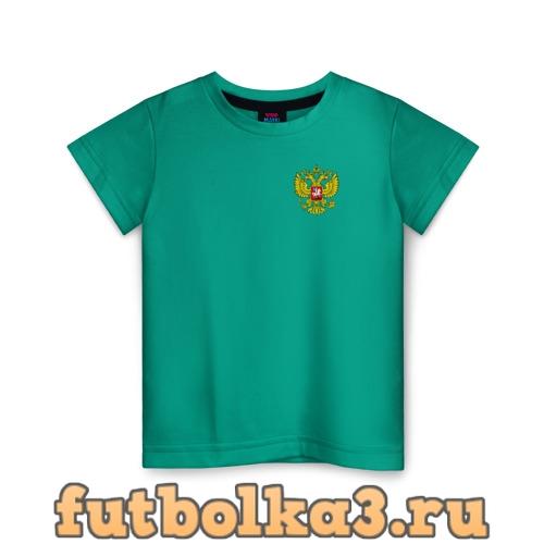 Футболка Сборная РФ 2016 детская