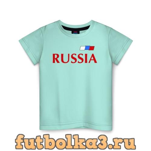 Футболка Сборная России детская