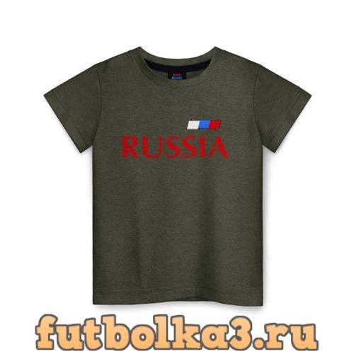 Футболка Сборная России - 9 детская