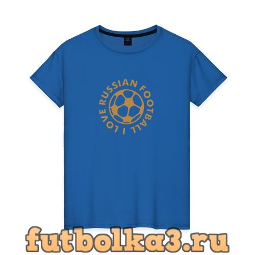 Футболка Сборная России женская