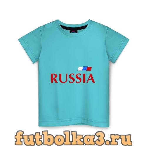 Футболка Сборная России - Андрей Аршавин 10 (Arshavin) детская