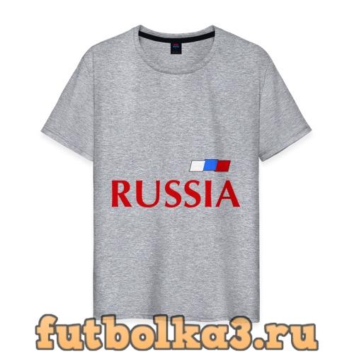Футболка Сборная России - Андрей Аршавин 10 (Arshavin) мужская