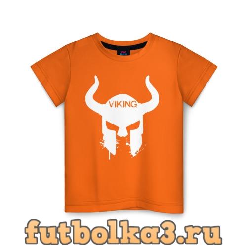 Футболка Шлем викинга детская