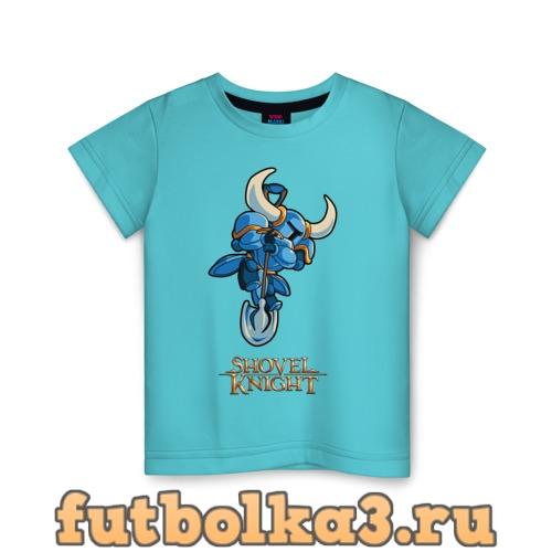 Футболка Shovel Knight (3) детская